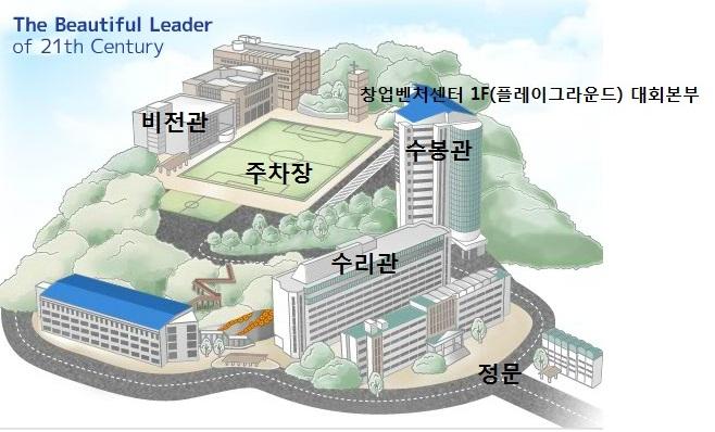 안양대학교 map.jpg
