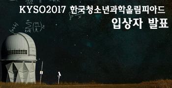 pop_kyso2017_s.jpg
