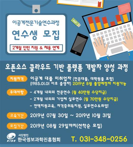 팝업창_홍보물.jpg